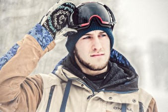 Wausau Senior Photographer Snowboarding photo on Granite Peak